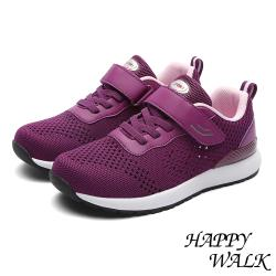 【HAPPY WALK】透氣縷空彈力飛織魔鬼粘防滑機能休閒運動鞋 紫