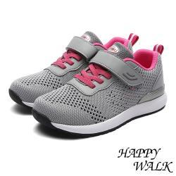 【HAPPY WALK】透氣縷空彈力飛織魔鬼粘防滑機能休閒運動鞋 灰桃