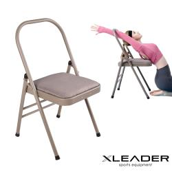 Leader X 專業輔助伸展 升級加強版棉麻雙梁瑜珈折疊椅 淺棕色