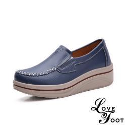 【LOVE FOOT 樂芙】真皮寬楦手工縫線造型時尚輕量厚底百搭樂福鞋 藍