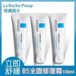 La Roche-Posay理膚寶水 B5全面修復霜100mlX3入組