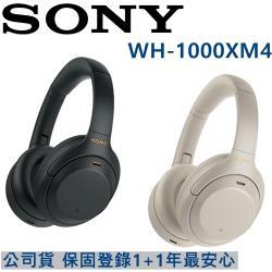 【新品上市】SONY WH-1000XM4 主動式降噪  智能藍芽 LDAC 高品質音訊 無線耳罩式耳機 2色 公司貨12+12個月保固
