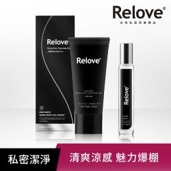 Relove_男性私密清潔凝露120ml+費洛蒙香氛精油10ml