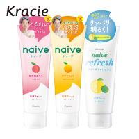 【Kracie葵緹亞】娜艾菩植物性洗面乳130g(桃葉/柚子/清新海泥)