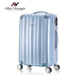 奧莉薇閣 24吋行李箱 PC輕量硬殼旅行箱 國色天箱