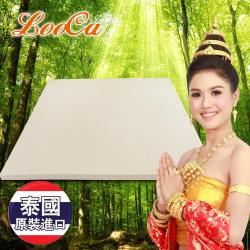 【LooCa】5cm泰國乳膠床-搭贈透氣網布(單人3尺)