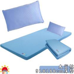 開學必備 olina_MIT透氣防蹣3M記憶床墊+大空枕組合-單人91*188*5cm
