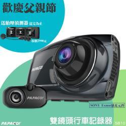 買就送胎壓偵測器還加送32G記憶卡 PAPAGO! 雙鏡頭行車記錄器GoSafe S810 超廣角鏡頭 夜視大光圈 SONY感光元件
