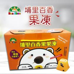 家購網嚴選-熊熊遇到愛 埔里百香果果凍x5盒(1150g/盒)