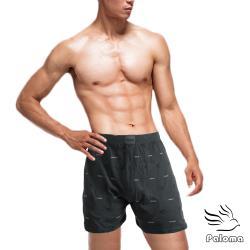【Paloma】印花針織平口褲-灰色 男內褲 四角褲 內褲