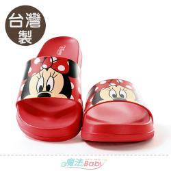 魔法Baby 女鞋 台灣製迪士尼米妮授權正版新潮時尚拖鞋~sd3085