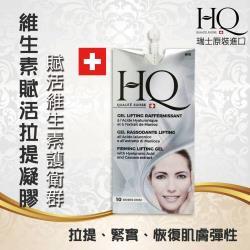 瑞士HQ 維生素賦活拉提凝膠15mlX2包