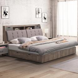HD 奧蘭多5尺四抽收納床底