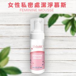 【Hybolar】私密潔淨慕斯150ml(2罐) 溫和弱酸性  清新+平衡+提高防護力