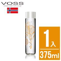 【挪威VOSS芙絲】柑橘檸檬草風味氣泡水(375ml)-時尚玻璃瓶