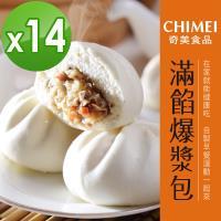 【奇美】滿餡爆漿包子-鮮肉/芋泥/芝麻/高麗菜(14包入)