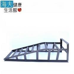 海夫健康生活館 斜坡板專家 汽車保養坡道 坡道板 斜板 汽車斜坡板
