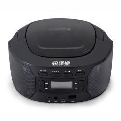 Abee快譯通手提CD立體聲音響 CD18