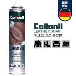 [日上川良品] Collonil 泡沫式皮革清潔劑 LEATHER SOAP(200ml)