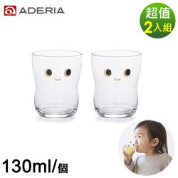 ADERIA   日本進口NICO系列大眼娃娃造型杯2入組-130ml