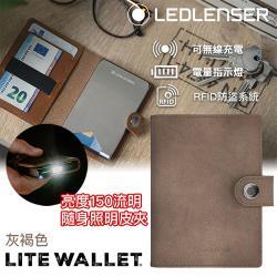 德國LED LENSER Lite Wallet多功能皮夾 灰褐色