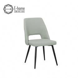 E-home Kerr科爾微流線鏤空造型餐椅-灰色