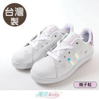 魔法Baby 女鞋 台灣製冰雪奇緣正版親子媽媽款運動鞋~sa04579