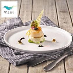 【饗食天堂】假日單人吃到飽下午餐券 (全台分店適用)