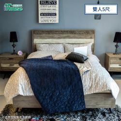 IHouse-哈瓦那 仿舊木紋5尺雙人床