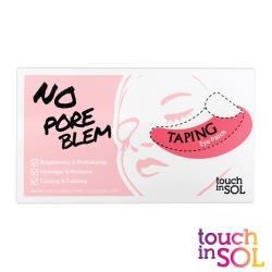任-韓國Touch in SOL光之瀅 沒問題水凝膠眼膜(1.3g x10對)/盒
