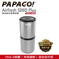 PAPAGO Airfresh S06D plus 高效能空氣清淨機