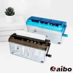 直條型手動式 A4碎紙機