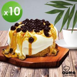 【奧瑪烘焙】黑糖珍珠奶蓋蛋糕(148G±4.5%/盒)X10盒