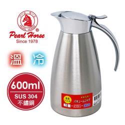 日本寶馬600ml真空保溫咖啡壺 HK-S-09-600