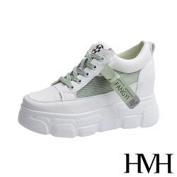 【HMH】潮流透氣網布拼接時尚厚底內增高運動休閒鞋 綠