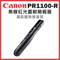 Canon PR1100-R 無線紅光雷射簡報器