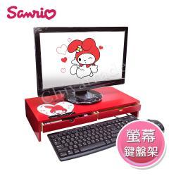 My Melody 美樂蒂 電腦螢幕架 收納架 鍵盤架 桌上收納52x24x9cm(正版授權台灣製)
