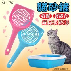 貓砂鏟2入組(AH-176)-鏟貓砂 清潔用品 貓咪清潔用具