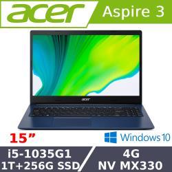Acer宏碁 A315-57G-54CL 獨顯筆電 15吋/i5-1035G1/4G/1T+PCIe 256G SSD/MX330/W10 藍