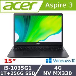 Acer宏碁 A315-57G-51LH 獨顯筆電 15吋/i5-1035G1/4G/1T+PCIe 256G SSD/MX330/W10 紳士黑