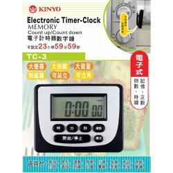 KINYO電子式計時器數字鐘TC-3