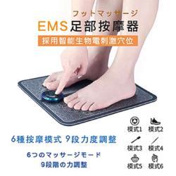 DaoDi升級版液晶顯示EMS足底腿部按摩器(腳底按摩墊)