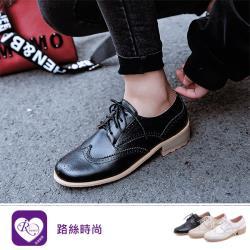 【iRurus 路絲時尚】歐美時尚復古休閒透氣綁帶低跟圓頭包鞋/3色/35-43碼(RX0932-5572) 零碼促銷