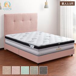 【伊本家居】凱蒂 涼感布床組兩件 單人加大3.5尺(床頭片+床底)