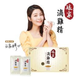 【娘家】冷凍滴雞精20入(65ml/入)