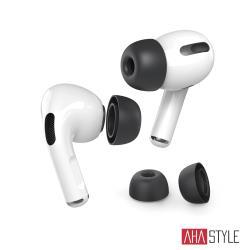 AirPods Pro 替換耳塞套 矽膠保護套 (兩組入)