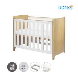 Bendi i-Lu Wood 尊爵款 櫸木多功能嬰兒床-中床