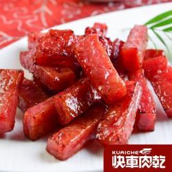 【快車肉乾】招牌特厚蜜汁豬肉乾(205g/包)