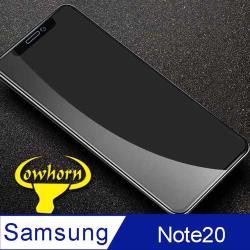 Samsung Galaxy NOTE 20 2.5D曲面滿版 9H防爆鋼化玻璃保護貼 黑色