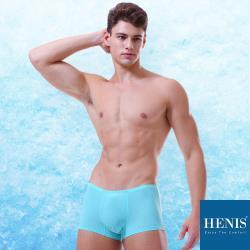 HENIS 石磨烯x冰絲 極致透薄 機能四角褲 (沁涼水綠)